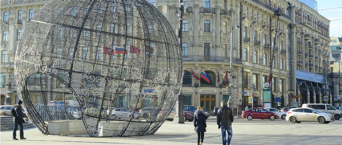 kültür turları Saim Akçıl ile Moskova & St Petersburg Turu